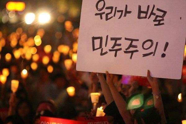 '박근혜-최순실 게이트' 이슈타임라인